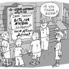 лекция в детском доме, Кононов Дмитрий