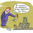агитатор, Кононов Дмитрий