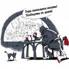палач ищет сменщика, Новосёлов Валерий