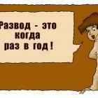 Так сказать-6, Шмидт Александр