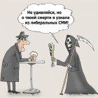 Информация, Тарасенко Валерий