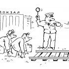 Забег на железной дороге, Александров Василий