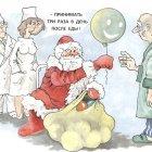 Оптимизация медицины, Ашмарин Станислав