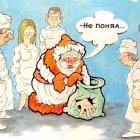 Дед Мороз в больнице, Ашмарин Станислав