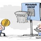 В корзину, Подвицкий Виталий