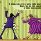 Лейся песня-1, Шмидт Александр