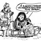 Версия, Мельник Леонид