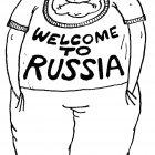Добро пожаловать, Мельник Леонид