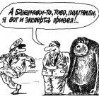 Эксперт, Мельник Леонид