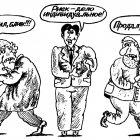 Посредничек, Мельник Леонид