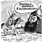 Умная голова, Мельник Леонид