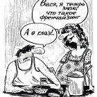 Франчайзинг, Мельник Леонид