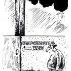 Альтернатива, Мельник Леонид