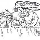 Орбит без сахара, Мельник Леонид