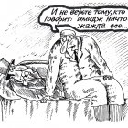 Совет врача, Мельник Леонид