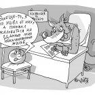 деловой колобок, Кононов Дмитрий