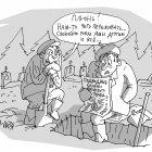 кладбищенские землекопы, Кононов Дмитрий