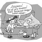 ожидание скорой, Кононов Дмитрий