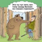 Расплата, Тарасенко Валерий