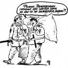 Не белоручки, Мельник Леонид