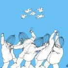 Условие для свободы, Богорад Виктор