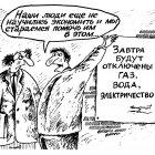 Реальная помощь, Мельник Леонид