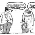 Малый-малый бизнес, Мельник Леонид