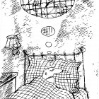 Влияние на сон окружающей обстановки, Богорад Виктор