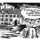 Угон, Мельник Леонид