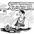 Тревожное сообщение, Мельник Леонид