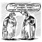 Прямая взаимосвязь, Мельник Леонид