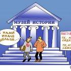 Кто сиде, кто сажал, Зеленченко Татьяна