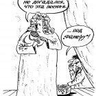 Фанера, Мельник Леонид