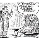 Обещания, Мельник Леонид