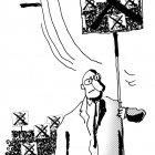 Протест, Богорад Виктор