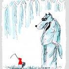 Красная шапочка и волк, Богорад Виктор
