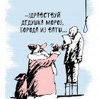 Стишок для деда Мороза, Богорад Виктор