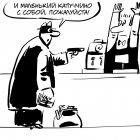 Ограбление по..., Иорш Алексей