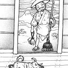 Трагедия в японском стиле, Андросов Глеб
