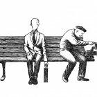 скамейка с тисками, Гурский Аркадий
