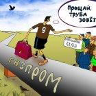 Перекупили, Кинчаров Николай