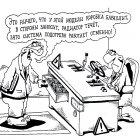 Хороший агрегат, Кийко Игорь