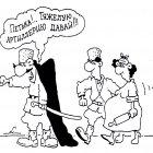 Тяжелая артиллерия, Кийко Игорь