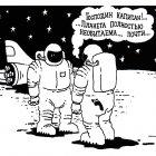 Необитаемая планета, Кийко Игорь