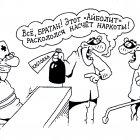 Бандитский юмор, Кийко Игорь