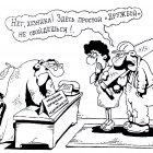 Старый пень, Кийко Игорь