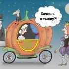 Приглашение, Тарасенко Валерий