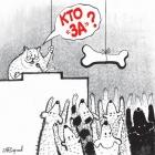 Голосование, Сергеев Александр