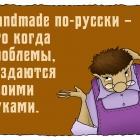 Так сказать-9, Шмидт Александр