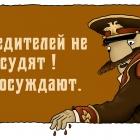 Так сказать-2, Шмидт Александр